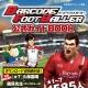 サイバード、『バーコードフットボーラー』初の攻略本「バーコードフットボーラー公式ガイドBOOK」を12月12日に発売