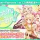 ブシロードとCraft Egg、『バンドリ! ガールズバンドパーティ!』でPastel*Palettes 1st CD「しゅわりん☆どり~みん」発売記念キャンペーン開催