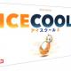 ホビージャパン、学校中を駆け回るペンギンはじきゲーム「アイスクール2」 日本語版を発売