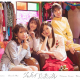 10ANTZ、『乃木恋』にてオリジナル新ドラマ「グッバイアンサンブル」をアプリ内イベントにて配信開始!