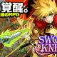 Aiming、コマンドバトルRPG『ソード オブ ナイツ』を10月27日で終了