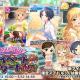 【Google Playランキング(3/5)】「少女解放プライベートリゾートガシャ」開催の『デレステ』がトップ5に迫る 『あんスタ』は誕生日キャンペーン実施でトップ30に復帰
