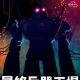 SCRAP、リアル脱出ゲーム『最終兵器工場からの脱出』を全国9都市で開催決定!