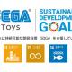セガトイズ、不要になった玩具を下取り・リサイクルする『セガトイズエコプロジェクト』を開始! 公式オンラインショップを本日開設!