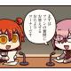 FGO PROJECT、超人気WEBマンガ「ますますマンガで分かる!Fate/Grand Order」の第55話「今週の質問コーナー」を公開