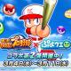 セガゲームス、『ぷよぷよ!!クエスト』で『パワプロ』コラボ第2弾を開催 限定ストーリー「ドキドキ!ドラフト会議」や「ダイジョーブ博士チャレンジ」を実施