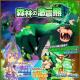 レベルファイブ、『ファンタジーライフ オンライン』にて新マルチクエスト「緊急討伐クエスト 森林の激震熊」を開催!