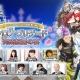 NCジャパン、『クロノ ブリゲード』完成披露の宴を4月13日に開催決定! 出演声優陣のサイン色紙が当たるプレゼントキャンペーンを実施