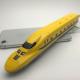 フェイス、新幹線型モバイルバッテリー「もちてつ」をキャムショップで販売再開