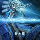 KONAMI、『jubeat plus』と『REFLEC BEAT plus』で「青龍」とのコラボパックを配信