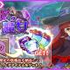 アルファゲームス、『ワンモア・フリーライフ・オンライン・モバイル』で納品イベント「闇炎の魔⼥」&「闇炎の魔⼥ガチャ」開催
