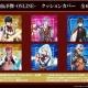 ホビージャパン、『一血卍傑』クッションカバーを来年1月発売…ヤマトタケル、シュテンドウジ、モモタロウ、スサノヲ、ウシワカマル、ジライヤの全6種