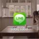タイで放映された「LINE」のTVCM「Closer」が世界最大の広告祭「カンヌ国際広告祭」でブロンズ賞を受賞!