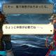 マイネットゲームス、『戦の海賊』でVer4.1.0へのアップデートを実施! 限られたコストの中で海域を踏破する「遥かなる航路」が登場