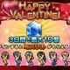 DeNAとスクエニ、『FF レコードキーパー』バレンタインログインボーナスを開催 タイトル・ホーム画面がバレンタインバージョンに