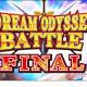 コナミアミューズメント、メダルゲーム『エルドラクラウン』で「ドリームオデッセイバトルファイナル」を開催!