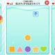 サクセス、『定番ゲーム集! パズル・将棋・囲碁forスゴ得』で「フルポンマッチ!」を追加!