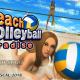 パスカル、スマホ向けのビーチバレーゲームアプリ『ビーチバレーボールパラダイス』のAndroid版を配信開始