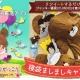 ポッピンゲームズジャパン、今秋配信予定の『くまのがっこう 』で開催中の「ジャッキー寝袋キャンペーン」をアップグレード