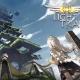 【PSVR】パズルを解きながらお姫様を塔の頂上を目指せ 『LIGHT TRACER』が10月19日に国内でリリース