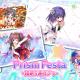 ポニーキャニオンとhotarubi、『Re:ステージ!プリズムステップ』で「Prism Festa-超絶5連ガチャ-」を開催!