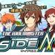 オルトプラス、バンダイナムコの男性アイドル育成ゲーム『アイドルマスター SideM』の運営・開発を開始