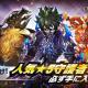 GAMEVIL COM2US Japan、戦略バトルRPG『チェーンストライク』に新星5守護者「コスモス」「ムア」を追加 ハロウィンイベントも開催!