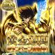 バンナム、『聖闘士星矢 小宇宙スロットル』にて☆8星矢が入手できる「黄金週間キャンペーン」を開催 ☆8アイオロスもゲットできる大チャンス!