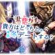 テンダ、『ヴァンパイア†ブラッド』にてボイス付きカード「神威桐人(CV. 緑川光)」を追加!