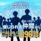 Happy Elements、『HELIOS Project』新情報として13名のメインキャラシルエットと出演声優を公開! コミックマーケット96の出展情報も!