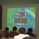 【イベント】未来のヒットタイトルはここから生まれる…グリーの社内ゲームコンテスト「Mock-1グランプリ」を取材
