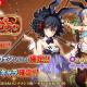 EXNOA、『英雄*戦姫WW』で「バニーガチャ」を追加! 新規英雄「ベートーヴェン(バニー)」が登場