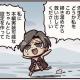 FGO PROJECT、WEBマンガ「ますますマンガで分かる!Fate/Grand Order」の第180話「旅立ち」を公開!