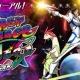 バンダイナムコ、『スーパー スペース☆ギャラガ』で新イベント「疾走!マゼラン星雲グランプリ」を開催