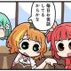 アニプレックス、『マギアレコード 魔法少女まどか☆マギカ外伝』のWEBマンガ「マギア☆レポート2」第84話を公開