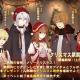 Pujia8、『綺幻人形館 -ドールナイト-』でクリスマスイベントを開催! 期間限定のプレゼントが満載