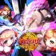 DEGICA、MAGES.の剣劇アクションゲーム「オウガテイル」をSteamで8月21日より配信決定!