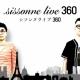 360Channel、キングオブコント2014優勝者「シソンヌ」のVRコント映像を配信