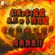 リイカ、アイドル株取引シミュレーション『AiKaBu』にてイベント「AiKaBu選抜ユニット決定戦!」エールファンディングを19日より開催!