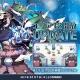 ゲームオン、『フィンガーナイツクロス』に新エリア「雪山の洞窟」を追加 「アスモデウス」のピックアップ召喚も実施