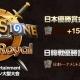アフリカTV、ハースストーン大型大会「Hearthstone Battle Royal Japan vs Korea」の開催を発表! 上位入賞者に賞金&HCTポイントを贈呈