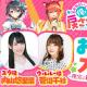 ワンダープラネットとKADOKAWA、『おねがい、俺を現実に戻さないで! シンフォニアステージ』の公式生放送「おれステ」を12月13日に実施