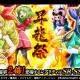 バンナム、『ドラゴンボールZ ドッカンバトル』で昇龍祭を開催! ランチと六星龍(乙姫)が新SSRで登場