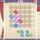 サクセス、「定番ゲーム集! パズル・将棋・囲碁forスゴ得」のラインアップに『10!~10をつくるパズル』を追加