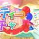 ブシロード、『スクスタ』でパーティーガチャを明日15時より開催 高坂穂乃果のパーティー限定URが登場