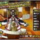 スクエニ、『DQMスーパーライト』で地図ふくびきスーパー「神獣セレクション」と「神獣ピックアップフェス」開催…第1弾は軍神トガミヒメやかみさまが登場