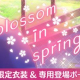 スクエニ、『ワールドエンドヒーローズ』で期間限定カード「新SSR 御鷹寿史」「新SR 斎樹巡」「新SR 志藤正義」が登場!
