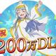 スクエニ、『とある魔術の禁書目録 幻想収束』で200万DL突破記念キャンペーン…ゲコ太石や学術書(上級)などがもらえる!
