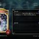 Cygames、『シャドウバース』第17弾カードパック「Fortune's Hand / 運命の神々」より「星灯りの女神」「サードニックデーモン」を公開