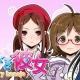 たゆたう、カジュアル萌えシミュレーションゲーム『歯みがき彼女◆Cavity Kanojo』を配信開始 美少女の口の中の虫歯菌を取り除いてあげよう!